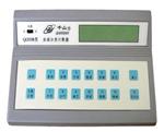 Qi3538血细胞分类计数器
