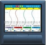 多功能彩屏无纸记录仪