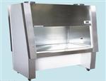 生物安全柜BHC-1300B2