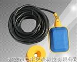 电缆浮球液位开关/远传浮球液位计/40-20Ma浮球液位计