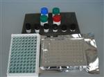 环磷酸乌苷