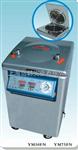 蒸汽灭菌器YM75FN 高压蒸汽灭菌器 压力蒸汽灭菌器 75L灭菌器