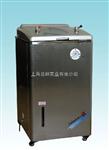 高压灭菌器 蒸汽灭菌器 压力灭菌器 上海灭菌器 人工控水型灭菌器 三申品牌灭菌器