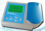 GDYS-301M快速水质分析仪