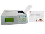 国产NY-Ⅳ型农药残留检测仪|农残仪报价|便携式农药残留仪|农药残毒检测
