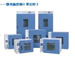 重庆批发鼓风干燥箱,电热鼓风干燥箱价格,成都干燥箱烘箱