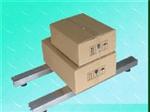 10吨U型电子地磅,10吨电子地磅价格,温州U型电子秤厂家(质量保证)