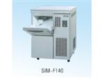 进口日本三洋SIM-F140AY65落地式碎花型雪花制冰机上海报价|厂现货促销