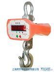30吨带打印电子吊秤,北京30吨电子吊磅,,30无线带打印吊秤价格