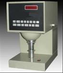 国产白度测定仪 YQ-Z-48(B)白度仪 数字白度仪 智能白度仪