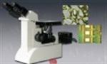 倒置金相显微镜
