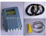 外夹式超声波流量计/便携式超声波流量计/手持式超声波流量计
