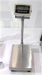 青岛50公斤防水台秤,50公斤防水电子台秤