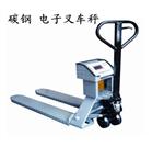 长治3吨带打印叉车秤,3吨带打印电子叉车秤厂家价格