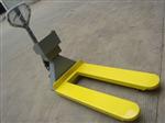 辽宁2.5吨液压叉车秤,2.5吨手动液压叉车秤厂价格