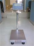 郴州100公斤雷竞技台秤,100公斤雷竞技雷竞技App下载台秤