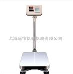 600公斤电子计数台秤*600kg电子台秤*电子秤*电子计数秤价格