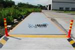 3.4*24米 SCS-200吨模拟式汽车衡 SCS-200T模拟式电子汽车衡