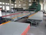 3.4*21米 SCS-150吨模拟式汽车衡 SCS-150T模拟式电子汽车衡