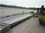3*18米 SCS-120吨模拟式汽车衡 SCS-120T模拟式电子汽车衡