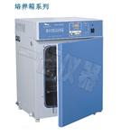 成都供应隔水式恒温培养箱,上海一恒隔水式恒温培养箱品牌
