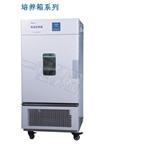 低温培养箱(低温保存箱)厂家直销