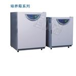 二氧化碳培养箱-专业级细胞培养厂家直销