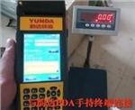 韵达蓝牙报警电子秤、XK3190-A1+带打印功能电子秤、快递PDA专用