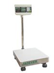 三色报警灯电子秤连接电脑|150公斤自动报警电子称