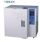 高温鼓风干燥箱(富士控制器/进口)