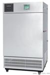 LHH-150CFS综合药品稳定性试验箱LHH-150CFS