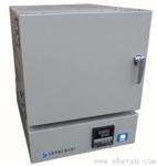 SRJX-2-9箱式电炉