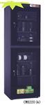 CMX220(A)电子防潮柜 防潮箱 除湿柜价格