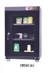 CMX90(A)电子防潮柜 除湿柜 防潮箱价格