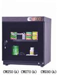 CMX50(A)电子防潮柜 防潮除湿柜 储藏柜价格