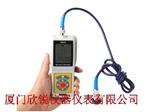 轴承故障诊断仪/点检数据采集器S911H-D
