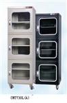 电子防潮柜,电子防潮箱,干燥柜报价