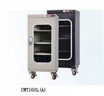 电子防潮柜 电子防潮箱 电子干燥柜
