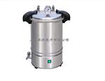 高压灭菌锅价格/不锈钢压力灭菌器/立式压力灭菌器