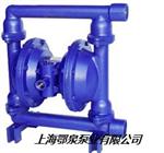 QBY2-10气动隔膜泵