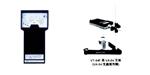 VT-04F日本理音粘度计