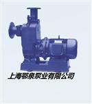 100ZW100-15-7.5100ZW100-15-7.5自吸排污泵