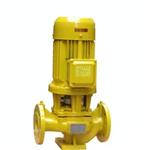 GBL立式浓硫酸管道离心泵