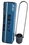 NK-2岩田杯