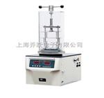 FD-1B-50冷冻干燥机价格/冷冻干燥机生产厂家/冻干机价格