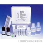 植物维生素C ELISA试剂盒