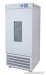 MJ-250II霉菌培�B箱II型