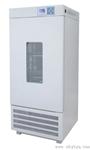 LRH-250羽通制造生化培�B箱 恒�叵� 生化箱