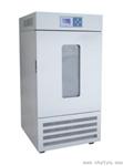 HSX-150D羽通制造低温恒温恒湿箱 恒温箱