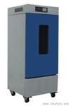 KRC-250CA羽通制造低�嘏囵B箱 (�o氟,�h保型)